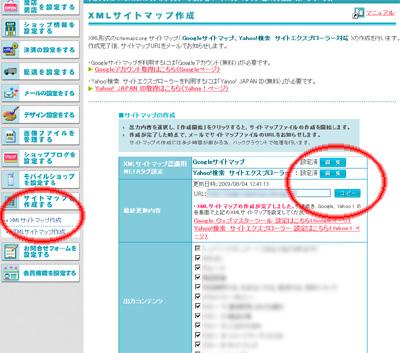 sitemap01.jpg